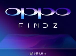 Oppo патентова марката Find Z
