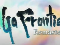 SaGa Frontier Remastered е налична за Android и iOS