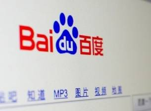 Baidu пуска собствен браузър за Android