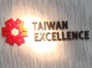 HTC Touch Diamond с награда Taiwan Excellence